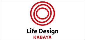 ライフデザイン・カバヤ